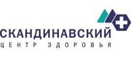 skandinavskiy_centr_zdorovya_na_aviamotornoy_761.jpg?1621618534